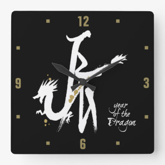 Year of the Dragon - Chinese Astrology Square Wall Clocks