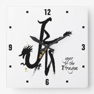 Year of the Dragon - Chinese Astrology Clock