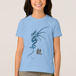 "Year of the ""DRAGON"" Chinese Blue Dragon & Kanji T-Shirt"