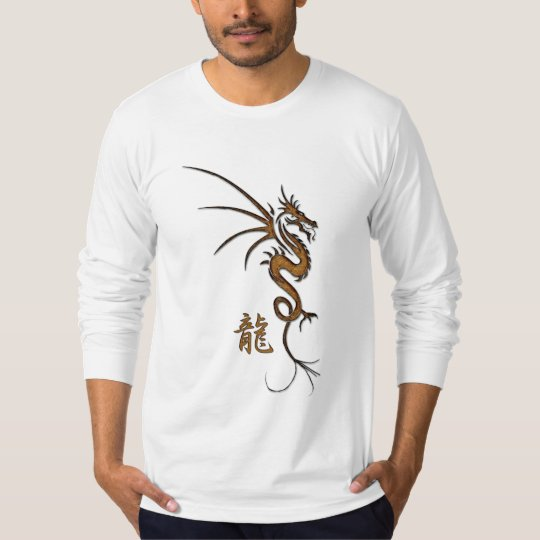 "Year of the ""DRAGON"" Chinese Gold Dragon & Kanji T-Shirt"