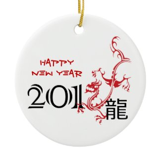 Year of the dragon, Chinese New Year 2012 ornament ornament