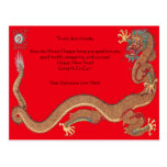 Year of the Dragon ~ Chinese New Year Postcard