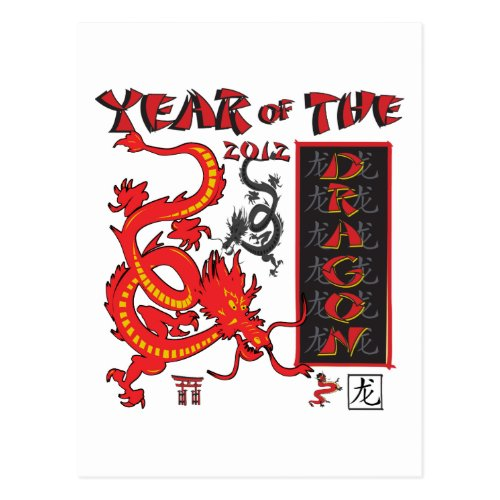 Year of the Dragon - Chinese New Year Postcard Sales 3649
