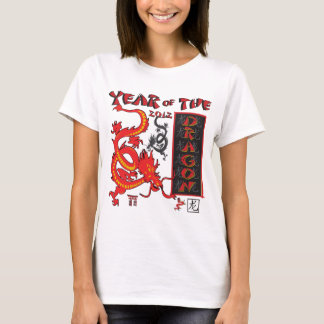 Year Of The Dragon - Chinese New Year T-Shirt