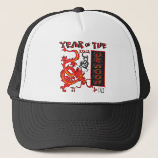 Year Of the Dragon - Chinese New Year Trucker Hat