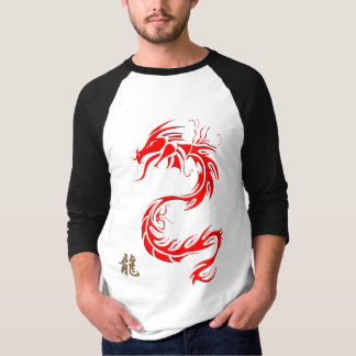 "Year of the ""DRAGON"" Chinese Red Dragon & Kanji T-Shirt"