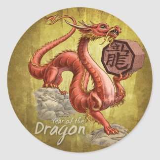 Year of the Dragon Chinese Zodiac Art Classic Round Sticker