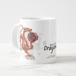 Year of the Dragon Chinese Zodiac Art Giant Coffee Mug