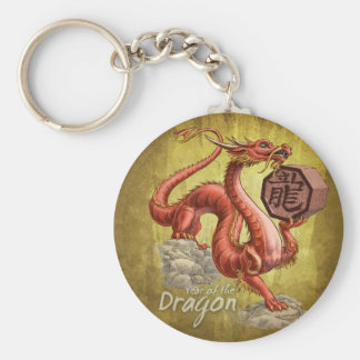 Year of the Dragon Chinese Zodiac Art Basic Round Button Keychain