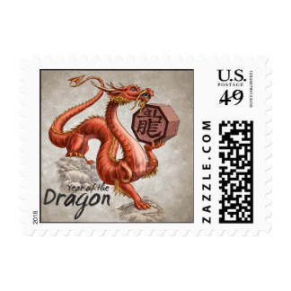 Year of the Dragon Chinese Zodiac Art Postage
