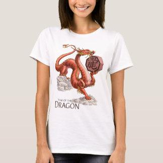 Year of the Dragon Chinese Zodiac Art T-Shirt