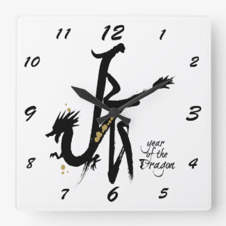 Year of the Dragon - Chinese Zodiac Square Wall Clock