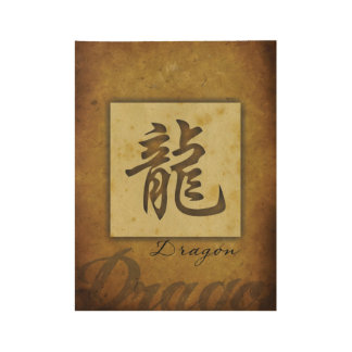 Year of the Dragon_Chinese Zodiac Wood Poster