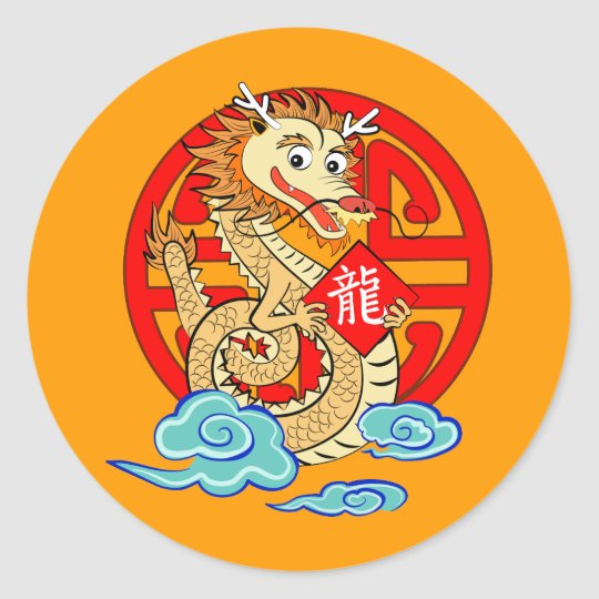 Year of the Dragon Classic Round Sticker