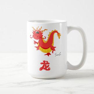 Year of the Dragon Coffee Mug