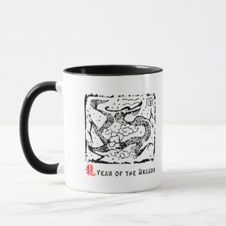 Year of The Dragon Gift Mug