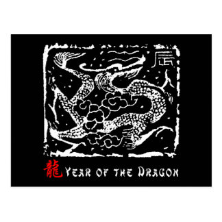 Year of The Dragon Gift Postcard