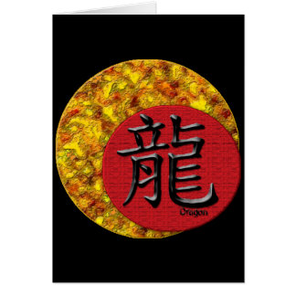 Year of the Dragon: Gold and Red Card
