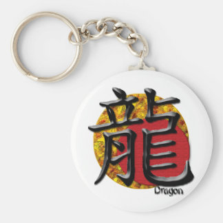 Year of the Dragon: Gold and Red Keychain