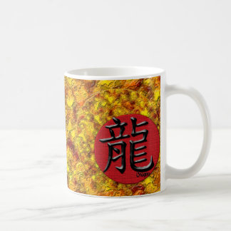 Year of the Dragon: Gold and Red Classic White Coffee Mug