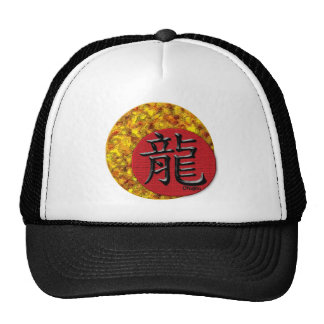 Year of the Dragon: Gold and Red Trucker Hat