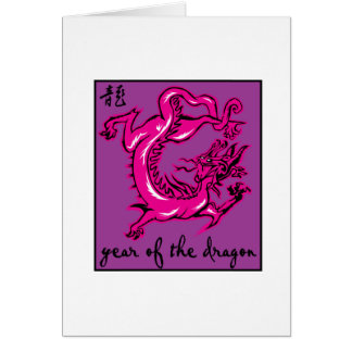 Year Of The Dragon Greeting Cards