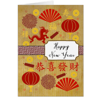 Year of the Dragon - icons Card