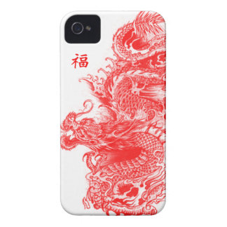 Year of The Dragon iPhone 4 Case