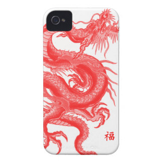 Year of The Dragon iPhone 4 Cases