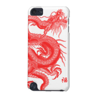 Year of The Dragon iPod Touch 5G Case
