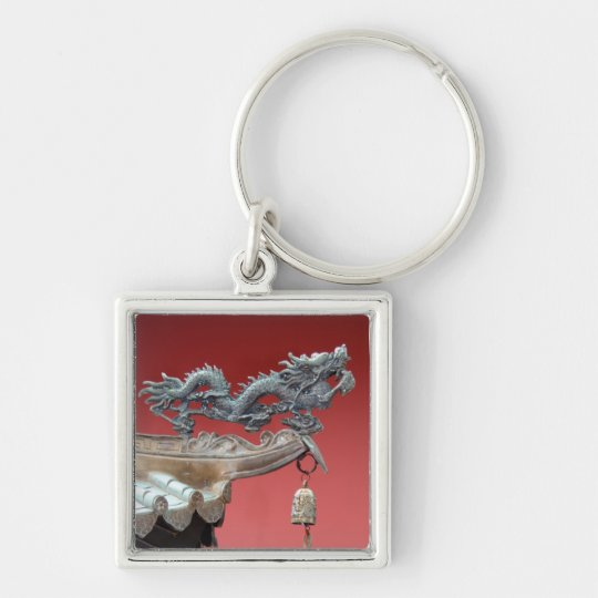 Year of the Dragon Key Chain