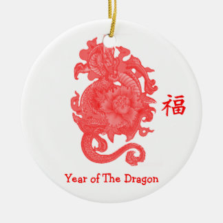 Year of The Dragon Double-Sided Ceramic Round Christmas Ornament