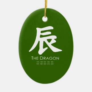 Year of the Dragon Ornament