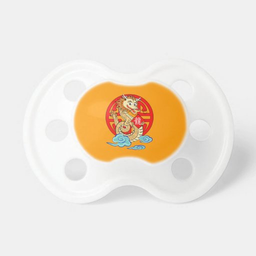 Year of the Dragon Pacifiers