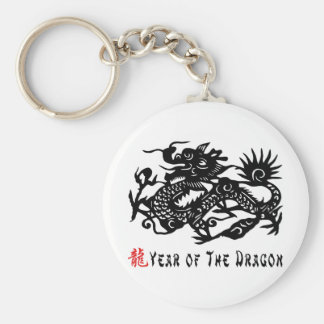 Year of The Dragon Paper Cut Basic Round Button Keychain