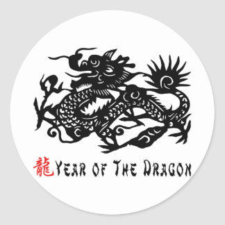 Year of The Dragon Paper Cut Classic Round Sticker