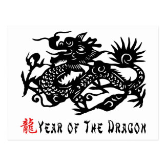 Year of The Dragon Paper Cut Gift Postcard
