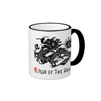 Year of The Dragon Paper Cut Gift Ringer Mug