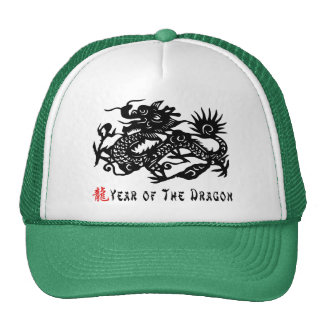 Year of The Dragon Paper Cut Gift Trucker Hat