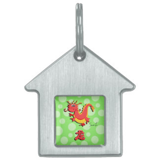 Year of the Dragon Pet Tags