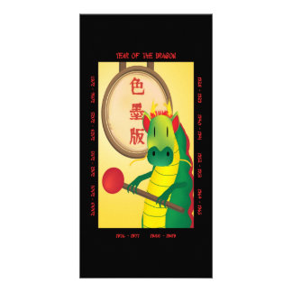 Year of the Dragon Personalized Photo Card