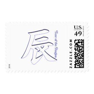 Year of the Dragon Stamps