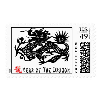 Year of The Dragon Postage