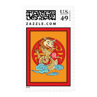 Year of the Dragon Stamp