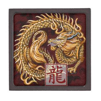 Year of the Dragon Premium Gift Box
