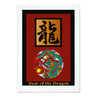 Year of the Dragon rectangle 5x7 Paper Invitation Card