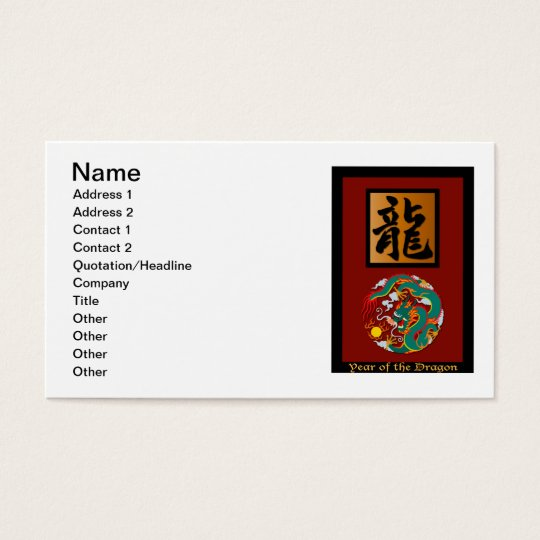 Year of the Dragon rectangle Business Card