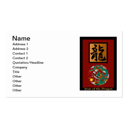 Year of the Dragon rectangle Business Cards