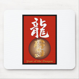 Year of the Dragon rectangle Mouse Pad