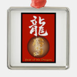 Year of the Dragon rectangle Ornament